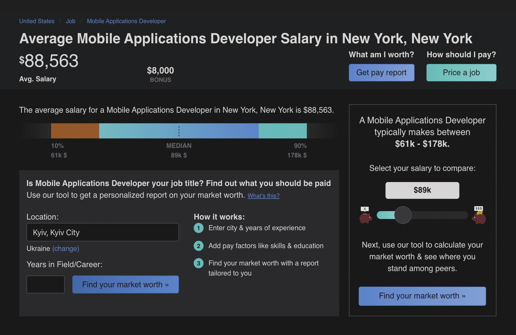 mobila application developer salary in NY
