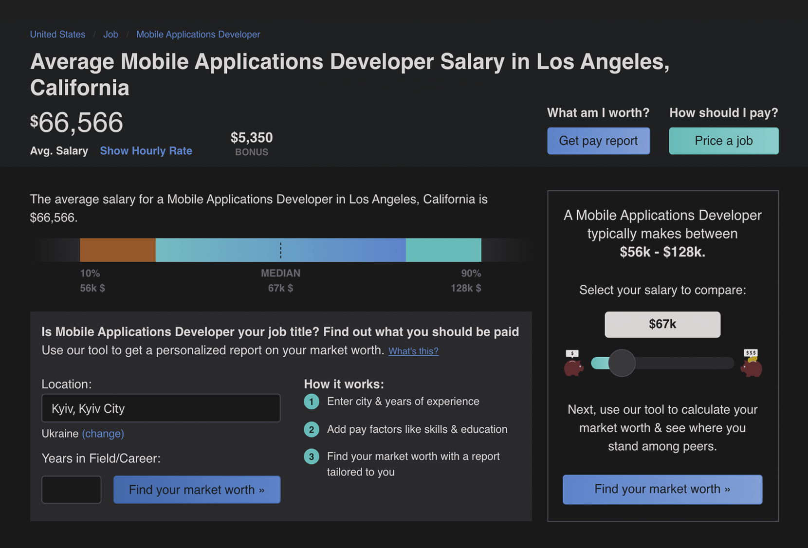 mobile app developer LA
