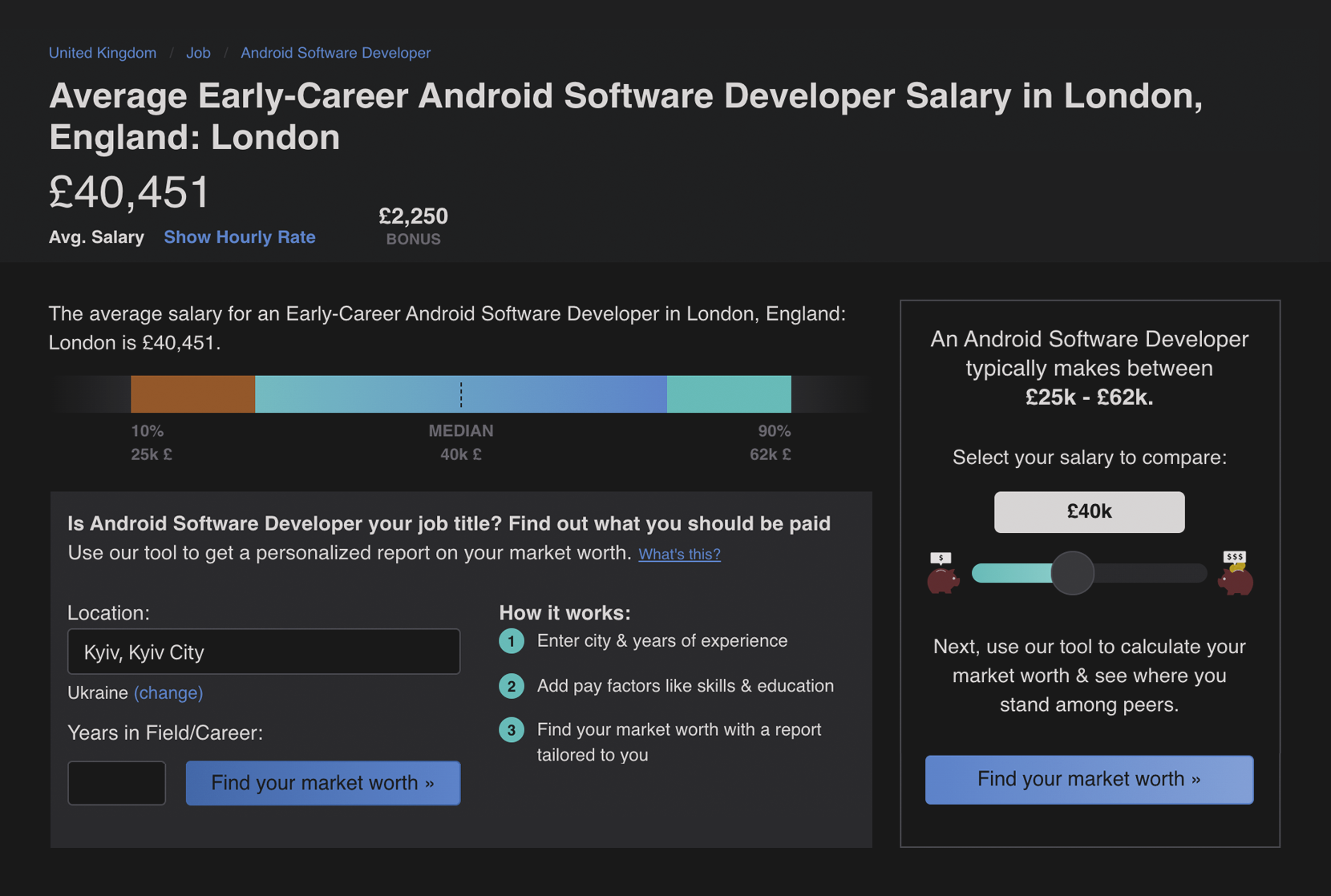 Early-career Android developer salary in London