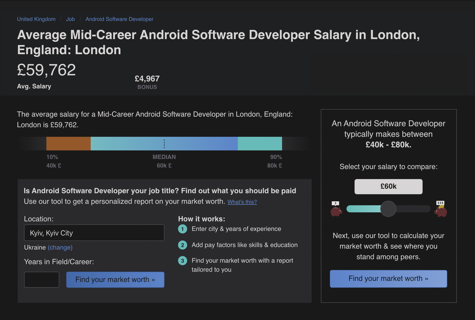 Mid-career Android developer's compensation in London